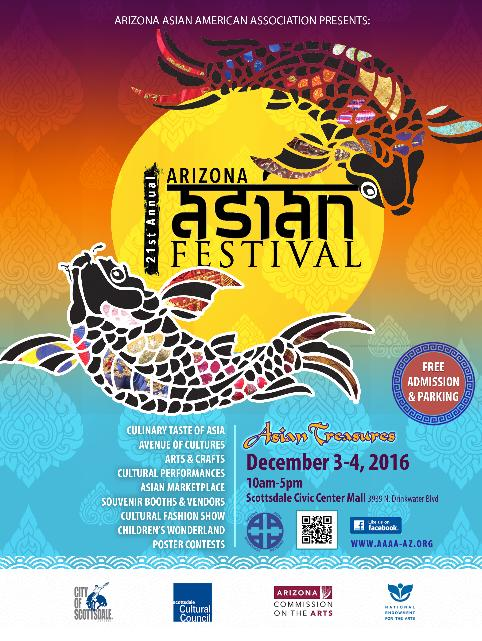 Long asian festival phoenix that
